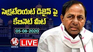CM KCR Cabinet Meet Live Updates | New Secretariat, Irrigation | V6 News