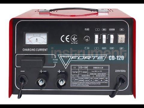 Зарядно пусковое устройство ФОРТЕ Cd 120 на 12-24 вольт  Запуск севшего аккумулятора