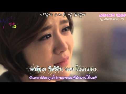 [Karaoke-Thai Sub] Choa (AOA) - Words I Couldn't Say Yet (아직 하지 못한 말)