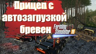 "[""Farming Simulator 19"", ""???"", ""?????? ? ????????????? ??????"", ""???? ??? ?????"", ""????? 19 ????"", ""?????"", ""Farming Simulator 19. ??? ?????? ? ????????????? ??????"", ""?????? ??? ????""]"