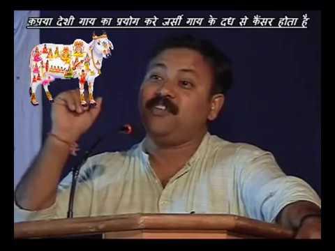 Why  we need to do Gau Raksha ,Cow Protection Explained by Rajiv Dixit