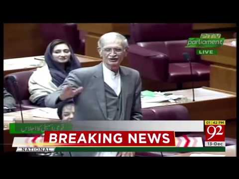 Pervez Khattak speech in National Assembly | 13 Dec 2018 | 92NewsHD