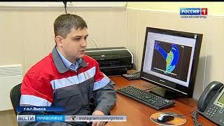 """Конференция в Выксе: молодые металлурги """"изобрели"""" колесо"""
