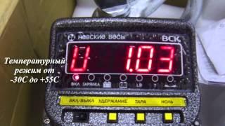 Крановые весы ВСК-20000В(, 2013-03-28T18:01:12.000Z)