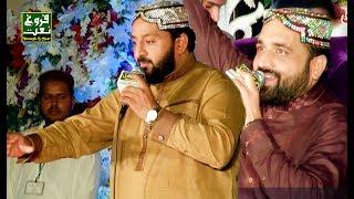 Iftikhar Rizvi & Qari Shahid Mahmood - Best Mehfil E Naat 2017 By Faroogh E Naat