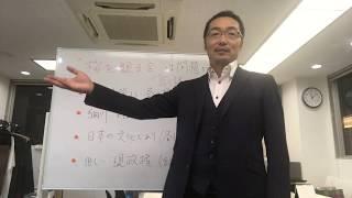 【当然?濫用?】「桜を観る会」の問題点を解説します。悪いのは誰? #オプエド #安倍晋三