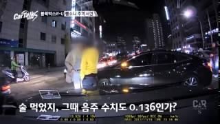 경찰도 넋을 놓게 만든 용감 시민의 뺑소니 추격전!_채널A_카톡쇼S 5회