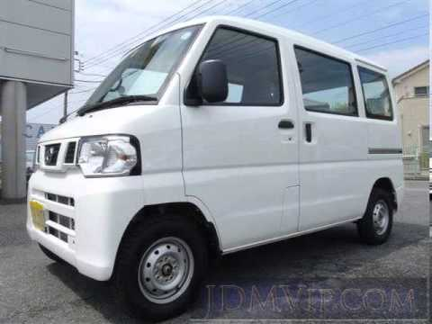 2012 Nissan Clipper Van Dx Hr U72v Youtube
