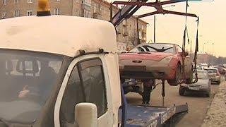 Нарушителям придётся вызволять автомобили в Щёлкове(, 2014-02-07T15:21:34.000Z)