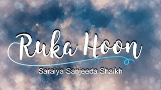 Download Ruka Hoon Lyrics | Main taan tere bin na jeena | Jigar Saraiya Sanjeeda Shaikh Mp3 and Videos