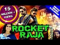 Rocket Raja Thikka Hindi Dubbed Full Movie | Sai Dharam Tej, Larissa Bonesi, Mannara Chopra
