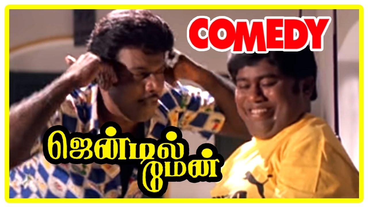 Goundamani Senthil Best Comedy   Goundamani Senthil Comedy Scenes   Gentleman Movie Scenes   Shankar