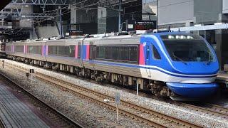 125【FHD30p】'20年4月5日 JR西日本 JR東海・京都駅構内 列車撮影記録