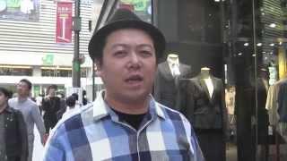 2014年4月におこなわれた ムートン伊藤単独ライブ 『ハンブンゲイ...