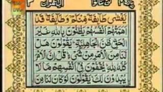 urdu translation with tilawat quran 4 30