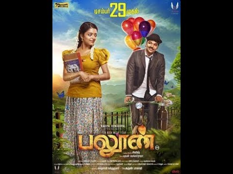 Tamil New Release _ Balloon Fame Jai Latest Movie _ Tamil New Movie _ Superhit M_HD