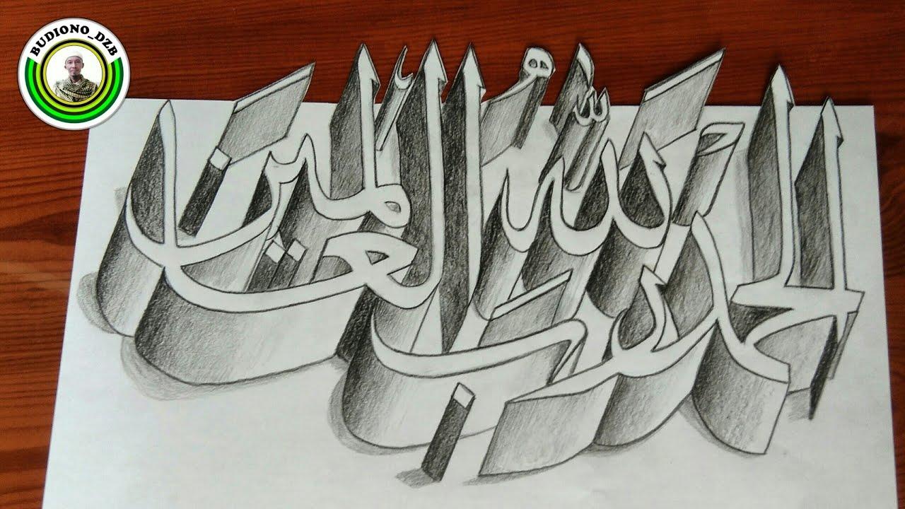 Repeat 3d Arabic Calligraphy Belajar Kaligrafi Arab By