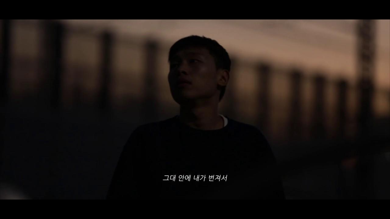 죠지 (george) — 바라봐줘요 (look at me) — Korean lyrics and