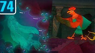 Волшебный фонарь - Орфей и Эвридика (по мотивам древнегреческого мифа) Серия 74