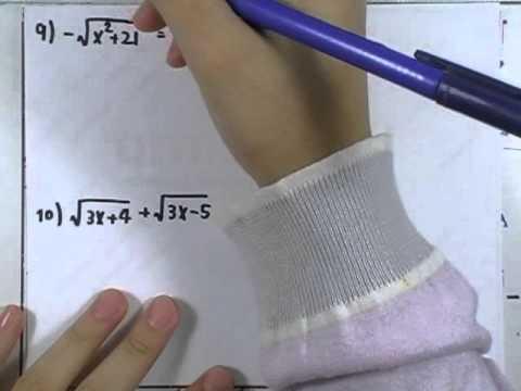 เลขกระทรวง เพิ่มเติม ม.4-6 เล่ม3 : แบบฝึกหัด1.3 ข้อ08 (6-12)
