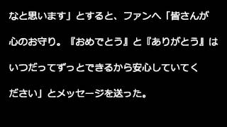 You Tubeで自由な人生を送ろう→ SKE48兼乃木坂46の松井玲奈(2...
