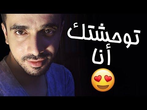 kamal hussain cover FAYCEL SGHIR - TWAHACHTEK ANA | فيصل الصغير - توحشتك انا