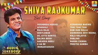 Shiva Rajkumar Best Songs | Selected Kannada Songs Of Shivanna | Jhankar Music