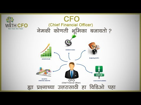 What is the role of CFO (Chief Financial Officer) in an organization ?