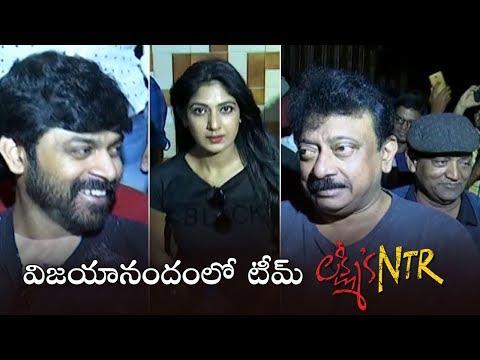 Lakshmi's NTR Movie Team @ Sandhya 35mm Theater | Ram Gopal Varma | Manastars