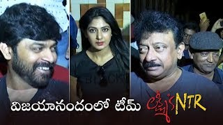 Lakshmi's NTR Movie Team @ Sandhya 35mm Theater | Ram Gopal Varma | Manastars