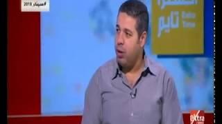 اكسترا تايم| أحمد جلال يشرح تفاصيل أزمة اللاعب إبراهيم حسن