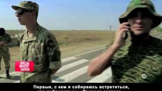 Украина. Маски революции (Русский перевод. IGCP)