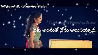 Love Failure WhatsApp Status 💔 Best Telugu WhatsApp Status | Ninnu Nammukoni Neetho Ontariga Song |