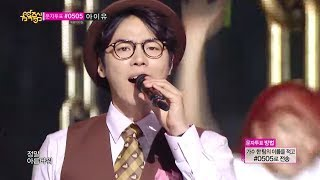 [HOT] Wheesung - Night and Day, 휘성 - 나잇 앤 데이, Show Music core 20140524