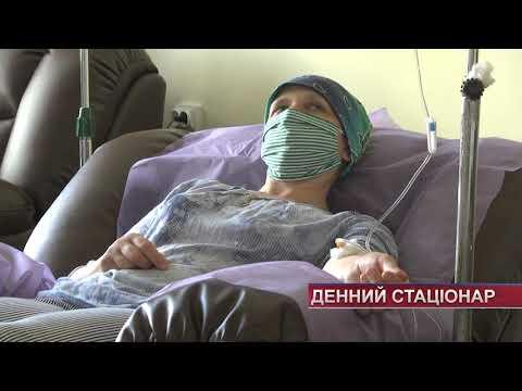 TV7plus Телеканал Хмельницького. Україна: ТВ7+. У Хмельницькому обласному протипухлинному центрі запрацював денний стаціонар