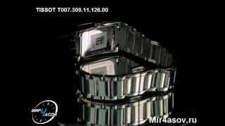 видео Обзор женских часов TISSOT GENEROSI-T T007.309.11.116.01