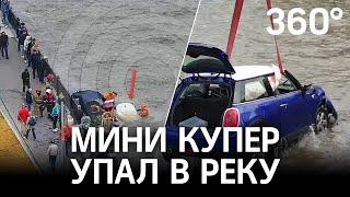 Эксклюзивные кадры: пенсионерка на MINI Cooper рухнула в Москву-реку на Нагатинской набережной
