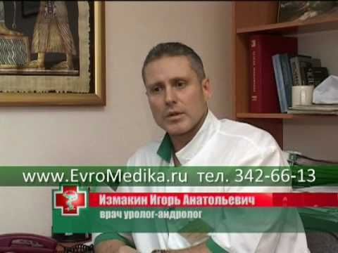 Оздоровительный центр Прасковья