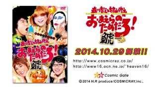 Amazon.co.jp http://www.amazon.co.jp/dp/B00MIG1IS2 HEAVEN'S DOOR - ...