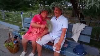 Бабка Коктебель и Русик