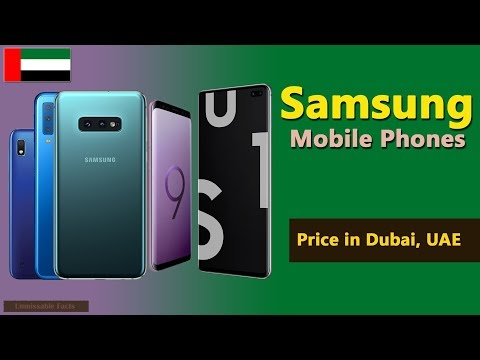 Download Galaxy M20 In Dubai Unboxing Price Review MP3, MKV, MP4