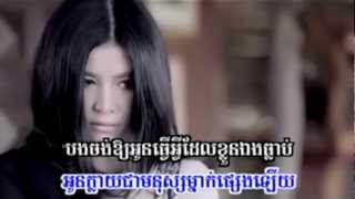 [ Sunday VCD Vol 119 ] Tver Kloun Aeng Kom Dermbey Bong Pak - James (Khmer MV) 2013