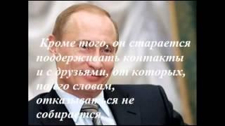 Откровенное интервью Путина про свою семью и близких 2015