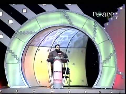 Dua - Weapon of the Believers - Yasir Qadhi [ Peace Conference 2009 ]