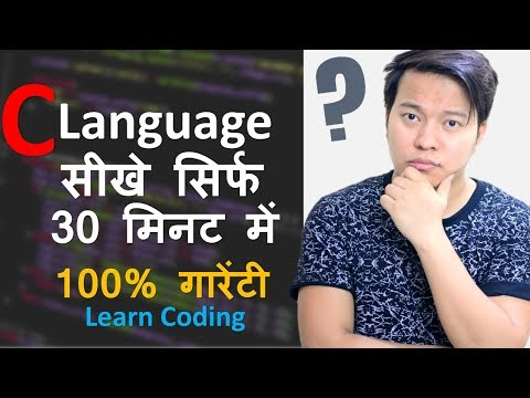 Learn C language in 30 Minutes & Start Coding For Beginners