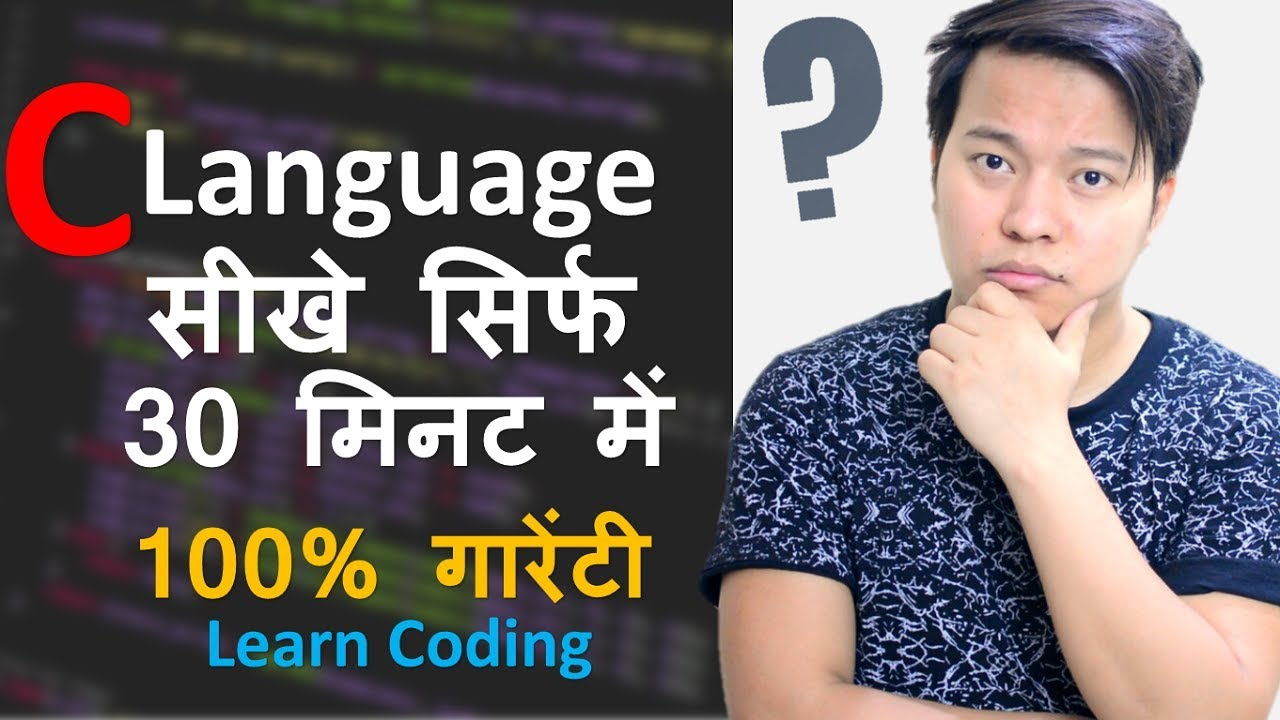 C Programming Book In Hindi