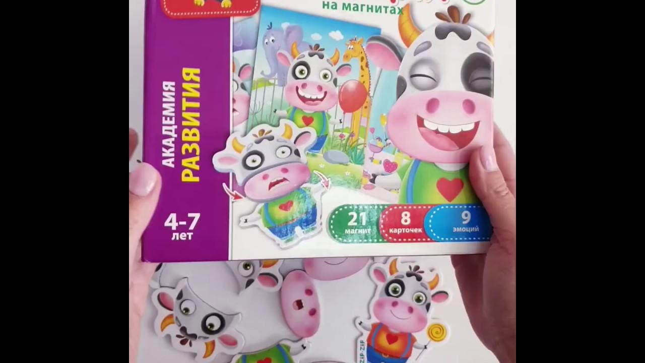 Vladi Toys VT5422-01 Игра настольная Эмоции на магнитах