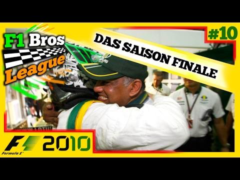 Das grosse Saisonfinale  - Brasilien & Abu Dhabi F1 2010 | F1 BROS ULTRA KARRIERE #10