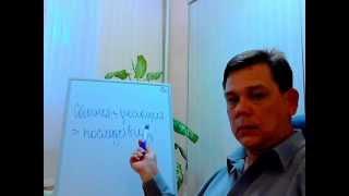 Уроки Успеха от Учителя Мо