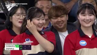 제21회 대한볼링협회장배 여자대학부 결승전 한체대 vs…
